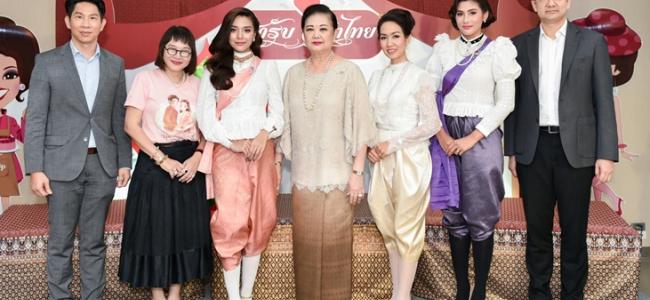 """เอส แอนด์ พี ย้อนยุคทำข้าวแช่ """"สำรับจริตไทย""""  สืบสานตำนานอาหารไทยโบราณ หวังเผยแพร่แก่คนรุ่นใหม่"""